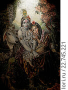 Купить «Painting in the London ISKCON hindu temple : Krishna and Rada», фото № 22745221, снято 19 апреля 2019 г. (c) age Fotostock / Фотобанк Лори