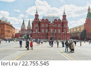 Государственный исторический музей (ГИМ) в Москве (2016 год). Редакционное фото, фотограф Depth / Фотобанк Лори