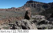 Купить «Roque Cinchado at parking area and parador Las Canadas del Teide. Teno massif, Teide National Park. Tenerife, Canary islands, Spain», видеоролик № 22765893, снято 18 февраля 2016 г. (c) Кекяляйнен Андрей / Фотобанк Лори