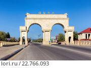 Арка на въезде в город Куба (Губа). Губинский район. Азербайджан (2015 год). Редакционное фото, фотограф Евгений Ткачёв / Фотобанк Лори