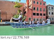 Историческая регата в Венеции (2015 год). Редакционное фото, фотограф Сергей Котков / Фотобанк Лори
