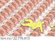 Человек потерял равновесие на волнах финансового кризиса. Стоковая иллюстрация, иллюстратор Варенов Александр Владимирович / Фотобанк Лори