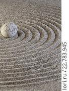 Купить «Камень и концентрические круги на песке», фото № 22783945, снято 4 апреля 2016 г. (c) Nikolay Sukhorukov / Фотобанк Лори