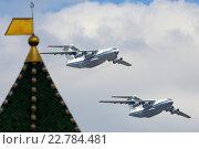 Военно-транспортные самолёты Ил-76 ОКБ Ильюшина на репетиции парада Победы (2016 год). Редакционное фото, фотограф Артём Аникеев / Фотобанк Лори