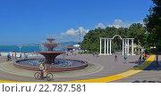 Купить «Площадь с аркой и светомузыкальным фонтаном, курорт Геленджик.», фото № 22787581, снято 21 ноября 2018 г. (c) Игорь Архипов / Фотобанк Лори