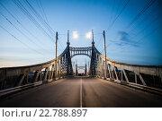 Мост (2016 год). Стоковое фото, фотограф Артём Малыгин / Фотобанк Лори