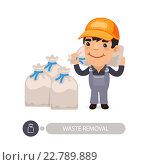 Рабочий переносит мешки с мусором. Стоковая иллюстрация, иллюстратор Viachaslau Vaitsenok / Фотобанк Лори