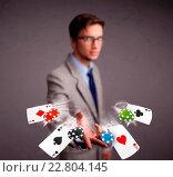 Купить «Young man playing with poker cards and chips», фото № 22804145, снято 19 февраля 2020 г. (c) easy Fotostock / Фотобанк Лори