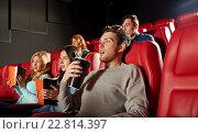 Купить «friends watching horror movie in theater», фото № 22814397, снято 19 января 2015 г. (c) Syda Productions / Фотобанк Лори