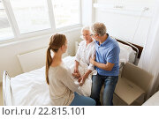 Купить «happy family visiting senior woman at hospital», фото № 22815101, снято 11 июня 2015 г. (c) Syda Productions / Фотобанк Лори