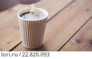 Купить «hand adding and stirring sugar in cup of coffee», видеоролик № 22820093, снято 15 апреля 2016 г. (c) Syda Productions / Фотобанк Лори