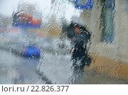 Купить «Циклон в виде проливного дождя накрыл Владивосток», фото № 22826377, снято 4 февраля 2020 г. (c) Овчинникова Ирина / Фотобанк Лори