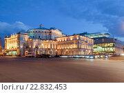 Купить «Мариинский театр с подсветкой в вечернее время. Санкт-Петербург», фото № 22832453, снято 23 апреля 2016 г. (c) Ольга Визави / Фотобанк Лори