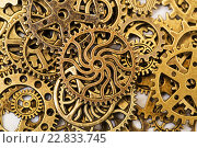 Старые металлические шестеренки, фон. Стоковое фото, фотограф Discovod / Фотобанк Лори