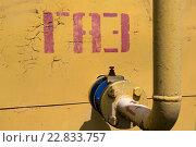 Купить «Детальный вид на старую газовую распределительную станцию в одном из микрорайонов города России», фото № 22833757, снято 10 мая 2016 г. (c) Николай Винокуров / Фотобанк Лори