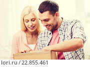 Купить «happy couple with parcel box at home», фото № 22855461, снято 6 июня 2015 г. (c) Syda Productions / Фотобанк Лори