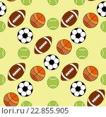 Бесшовный фон с разными мячами на желтом фоне. Стоковая иллюстрация, иллюстратор Евгения Миллер / Фотобанк Лори