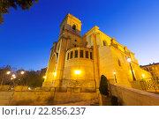 Evening view of Albacete Cathedral. Castile-La Mancha, Spain (2014 год). Стоковое фото, фотограф Яков Филимонов / Фотобанк Лори