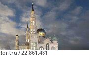 Купить «Московская соборная мечеть», видеоролик № 22861481, снято 15 мая 2016 г. (c) Владимир Журавлев / Фотобанк Лори