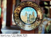 Купить «Сувенирная тарелка Кенигсберг (Königsberg)», эксклюзивное фото № 22864721, снято 4 июля 2015 г. (c) stargal / Фотобанк Лори