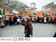 Купить «PARIS, FRANCE - JAN 30, 2016: Protesters gathered at Kleber Square (Place Kleber) during a demonstration, protesting government's plan of the extension...», фото № 22888453, снято 30 января 2016 г. (c) age Fotostock / Фотобанк Лори