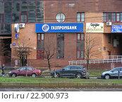 Купить «Газпромбанк. 3-й Крутицкий переулок, 11. Таганский район. Москва», эксклюзивное фото № 22900973, снято 27 апреля 2015 г. (c) lana1501 / Фотобанк Лори