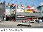 """Купить «Торговый центр """"Аврора"""" в городе Калининграде», эксклюзивное фото № 22902697, снято 4 июля 2015 г. (c) stargal / Фотобанк Лори"""