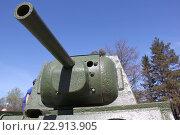 Башня старого советского танка КВ-1 (2016 год). Редакционное фото, фотограф Александр Алексеевич Миронов / Фотобанк Лори