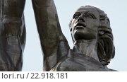 """Купить «Монумент """"Рабочий и Колхозница"""" В.И. Мухиной. Голова колхозницы.», фото № 22918181, снято 11 мая 2013 г. (c) Bala-Kate / Фотобанк Лори"""