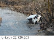 Купить «Внедорожник в воде», фото № 22926205, снято 22 марта 2015 г. (c) Иван Черненко / Фотобанк Лори
