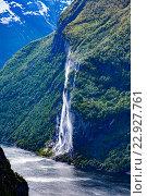 Купить «Geiranger fjord, Norway.», фото № 22927761, снято 12 июня 2015 г. (c) Андрей Армягов / Фотобанк Лори
