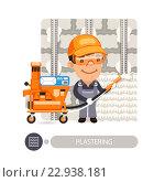 Рабочий строитель работает по фасаду, иллюстрация. Стоковая иллюстрация, иллюстратор Viachaslau Vaitsenok / Фотобанк Лори