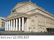 Купить «Москва. Большой театр», фото № 22955837, снято 6 мая 2016 г. (c) Елена Коромыслова / Фотобанк Лори