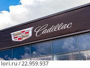 Вывеска на автосалоне официального дилера по продаже автомобилей Cadillac, фото № 22959937, снято 24 мая 2016 г. (c) FotograFF / Фотобанк Лори