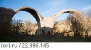 Купить «remains of medieval bridge in Cardona. Catalonia, Spain», фото № 22986145, снято 28 февраля 2020 г. (c) Яков Филимонов / Фотобанк Лори