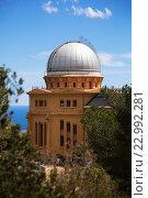 Купить «Fabra Observatory in Barcelona. Catalonia», фото № 22992281, снято 17 апреля 2016 г. (c) Яков Филимонов / Фотобанк Лори