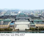 Купить «Вид на Пхеньян - столицу Северной Кореи», фото № 22992657, снято 1 января 2005 г. (c) Тупиков Максим Борисович / Фотобанк Лори