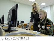 Купить «Урок информатики в кадетском корпусе полиции», фото № 23018153, снято 24 октября 2013 г. (c) Free Wind / Фотобанк Лори