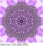 Купить «Узор Мандала на сиреневом бесшовном фоне», иллюстрация № 23026053 (c) Шабанов Дмитрий / Фотобанк Лори