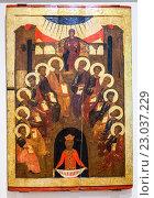 Купить «Древняя русская икона. Сошествие Святого Духа, XV в.», фото № 23037229, снято 21 сентября 2019 г. (c) FotograFF / Фотобанк Лори
