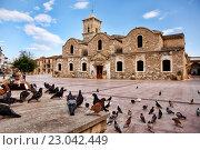 Купить «Церковь Святого Лазаря в Ларнаке. Кипр», фото № 23042449, снято 23 мая 2016 г. (c) Морозова Татьяна / Фотобанк Лори