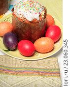 Купить «Пасхальный кулич и крашеные яйца», эксклюзивное фото № 23060345, снято 12 апреля 2015 г. (c) Яна Королёва / Фотобанк Лори
