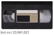 Купить «Видеокассета стандарта VHS, изолировано на белом фоне», фото № 23061021, снято 9 апреля 2016 г. (c) Игорь Долгов / Фотобанк Лори