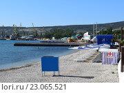 Кабинка для переодевания на пляже (2014 год). Редакционное фото, фотограф Сергей Варламов / Фотобанк Лори