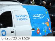 Купить «Логотип интернет-магазина Ozon на борту автомобиля-фургона Lada Largus в фирменной расцветке», эксклюзивное фото № 23071529, снято 10 июня 2016 г. (c) Александр Замараев / Фотобанк Лори