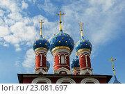 Купить «Купола Церкви Дмитрия на Крови (1692), Углич», фото № 23081697, снято 23 сентября 2014 г. (c) Виктор Сагайдашин / Фотобанк Лори