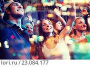 Купить «group of happy friends at concert in night club», фото № 23084177, снято 20 октября 2014 г. (c) Syda Productions / Фотобанк Лори