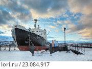 """Ледокол """"Ленин"""" - первый в мире корабль с атомной силовой установкой, г. Мурманск, Россия (2016 год). Редакционное фото, фотограф Игорь Долгов / Фотобанк Лори"""