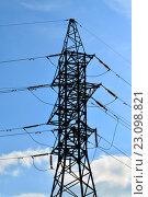 Купить «Опора линии электропередач», фото № 23098821, снято 1 мая 2016 г. (c) Сергей Трофименко / Фотобанк Лори