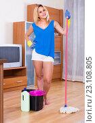 Купить «woman with mop and bucket», фото № 23108805, снято 17 июня 2019 г. (c) Яков Филимонов / Фотобанк Лори